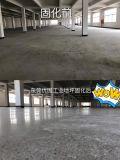 塘廈莞城車庫地下停車場混凝土地面起灰起塵,起砂脫砂