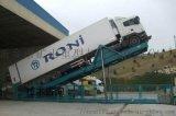 新疆奎屯散料快速卸車翻板卸車機