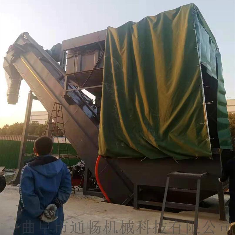 集装箱卸灰机 码头箱装干灰倒车机 自动翻箱卸料机