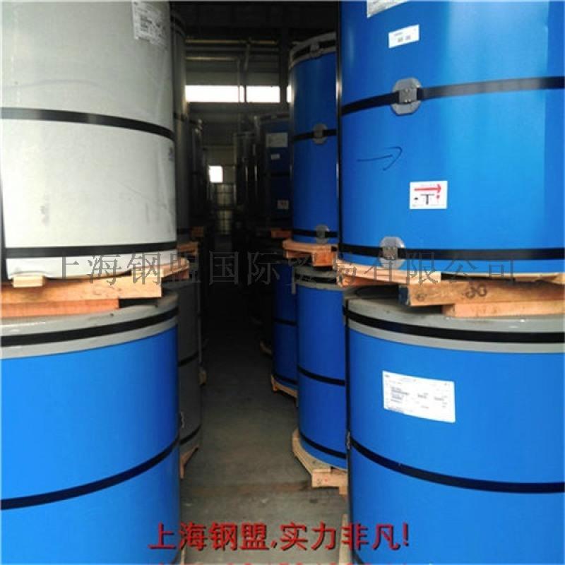 安庆市上海宝钢彩钢卷-宝钢海蓝彩涂板