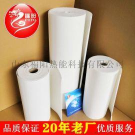 临沂耐火材料防火材料20年老厂**硅酸铝陶瓷纤维纸