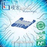 厂家直销6P推拉式 外焊抽拉式SIM卡座