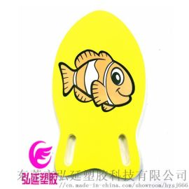 厂家生产EVA成人儿童彩色助浮板浮水板来图定制