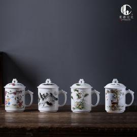 景德镇茶杯定制 订制外事交流活动套装茶杯
