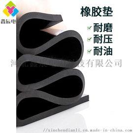 鑫辰电力生产黑色防滑耐磨绝缘胶板