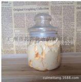 茗莎祛斑霜加工祛斑霜專業生產廠家廣州茗莎化妝品廠家