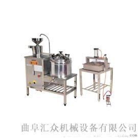 豆腐机小型 商用全自动豆腐机器 六九重工电动石磨豆