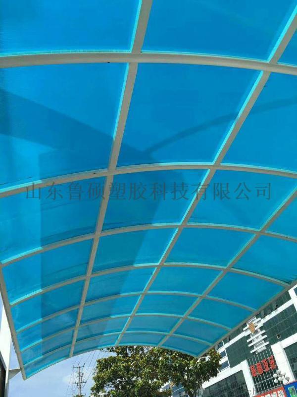 濱州透明pc陽光板,惠民陽光板車棚雨棚