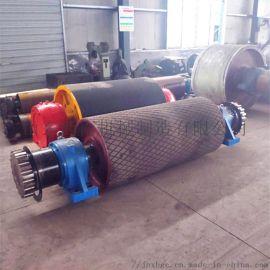 矿用皮带机传动滚筒,830双驱传动滚筒低价