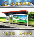 公交站台生产厂家,公交站台候车亭,可定制生产
