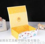 折叠式礼盒包装 可折叠精品盒