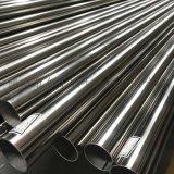 304不鏽鋼製品管,厚壁不鏽鋼製品管