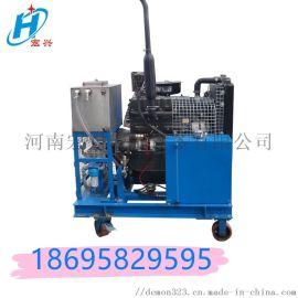 工业燃油高压清洗机 水喷砂除漆除锈清洗机
