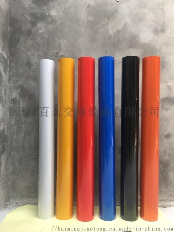 反光材料 国产反光膜 广告级反光膜
