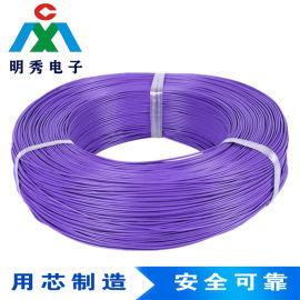 UL10331 铁氟龙高温线 美标电子线 高压电线