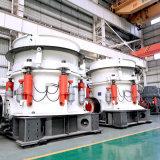 紅星HP400圓錐礦石破碎機,液壓圓錐破碎機,圓錐破參數