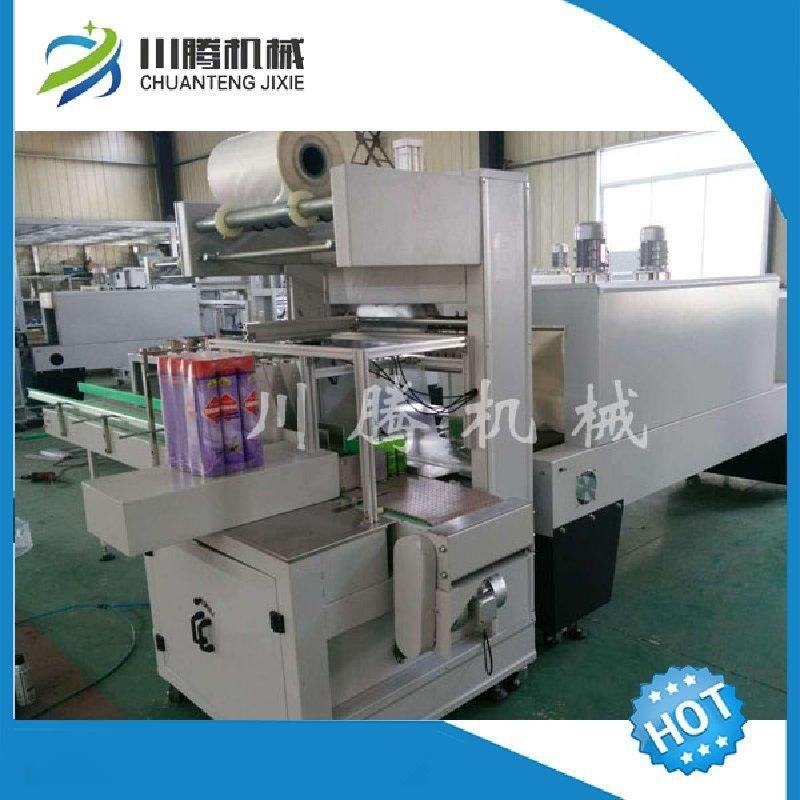 熱收縮膜包裝機實力供應商川騰機械