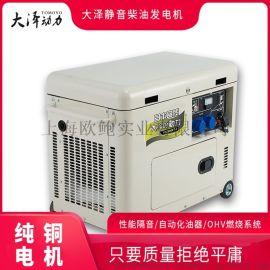 10KW静音柴油发电机组