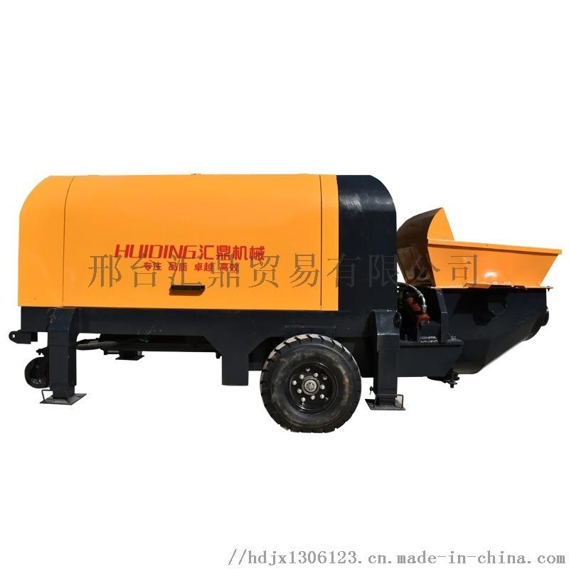 二次结构浇筑泵20型细石砂浆输送泵上料机斜式