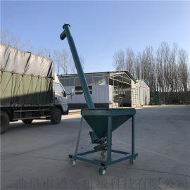 塑料粉末螺旋输送机移动式绞龙上料机小麦装车上料机