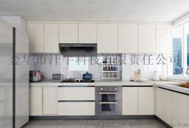 珐琅橱柜面板,搪瓷橱柜面板,金属橱柜面板