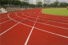 洛陽操場塑膠跑道維護保養八要素-弘毅