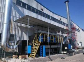 催化燃烧设备喷漆房催化燃烧厂家直销