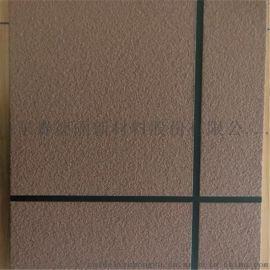 真石漆颜色定制外墙建筑墙面真实漆乳胶漆