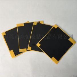 散热铝箔胶带 模切加工铝箔胶粘片 黑色纳米碳铝料