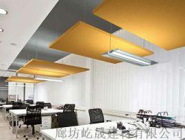 玻纤吸音天花板玻璃棉吸音板隔音材料