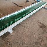 自動分揀輸送系統 鉸鏈生產流水線設備 LJXY 食