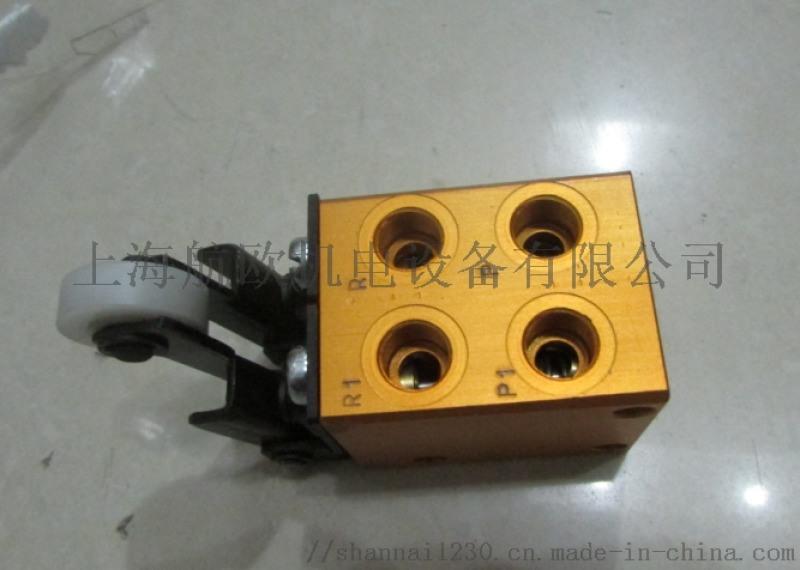 ARMIT传感器MX2C/C/93097