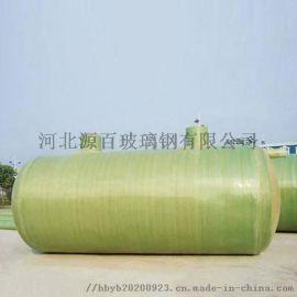 新农村改造玻璃钢缠绕化粪池