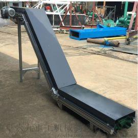 加格挡式沙子上料输送机皮带流水线生产厂家 LJXY