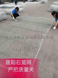 北京高尔凡双隔板 底盖分离雷诺护垫厂家一平米价格