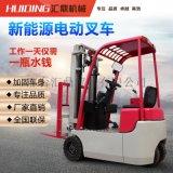 三支点电动叉车0.8吨1吨小型液压升高搬运车