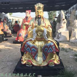 道教玉皇大帝神像瑶池金母河南神像厂定制佛像厂