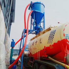 通畅电厂清灰机 粉煤灰无尘输送机 负压水泥粉输送机