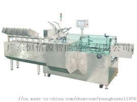 广东全半自动食品装盒机