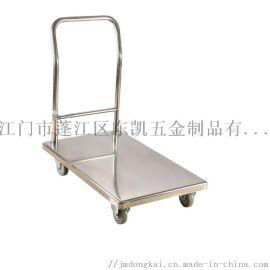 不锈钢折叠平板车推货手推车厂家
