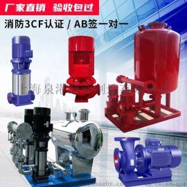 ISW/ISW立式管道泵热水泵空调泵排污管循环泵