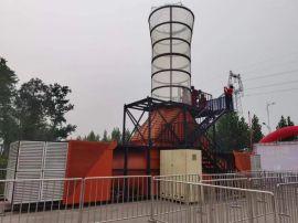 上海室內風洞制作廠家