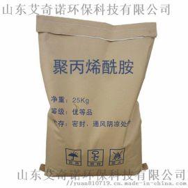 消泡剂WT-305 氨氮去除剂WT-308