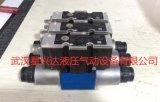 新聞電磁閥4WE10E-33/CG24-N9K4