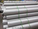 青山原料TP304無縫管 113*3衛生級管