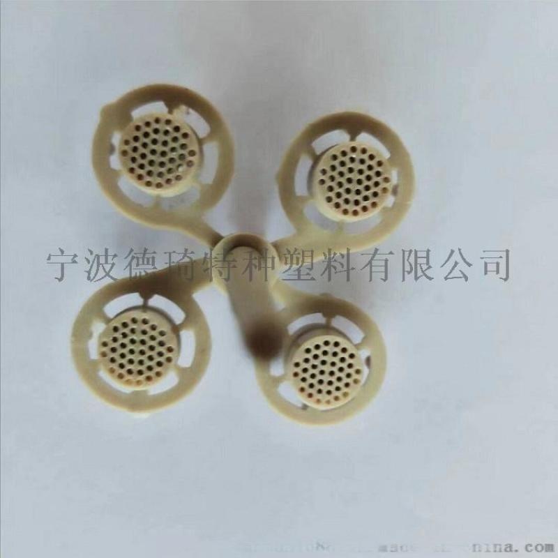 加玻纤碳纤增强 改性PEEK 注塑耐高温塑料