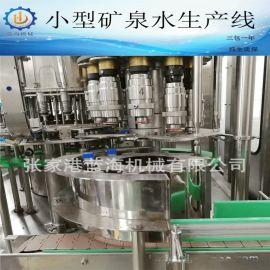蓝海全自动灌装生产线矿泉水饮料灌装机