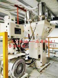 Sanzhong 自动计量配料输送系统