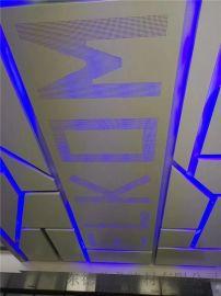 云南字体雕刻铝单板 广告牌字体镂空铝板定制优势