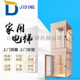 家用电梯别墅电梯液压曳引简易复式阁楼观光家庭用电梯